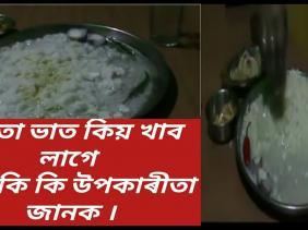 Photo Courtesy: Digital Assam People
